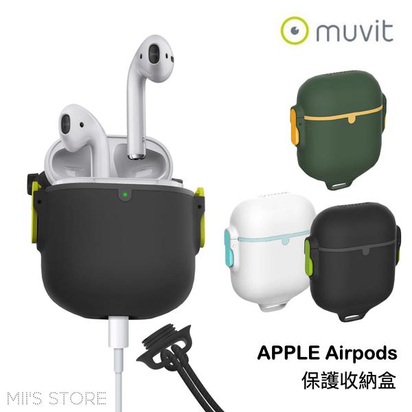 Muvit Apple Airpods 保護收納盒 耳機收納盒 防水殼 耳機盒 收納盒 顯示指示燈