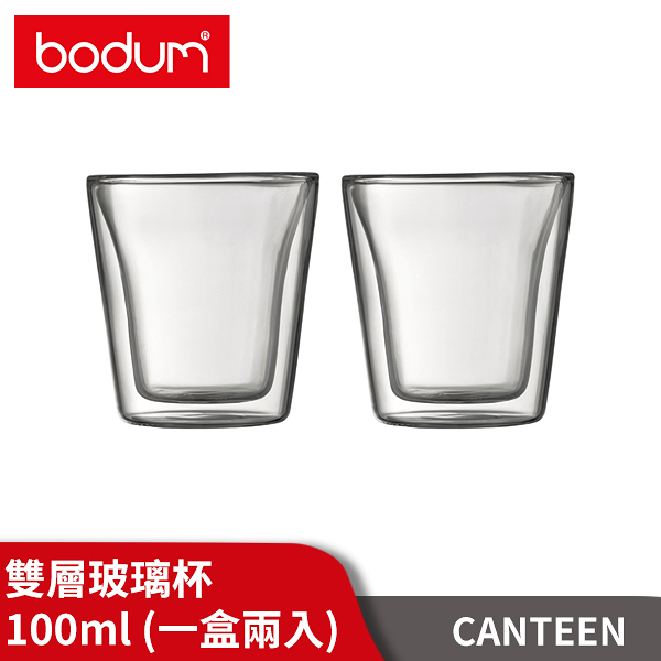丹麥Bodum CANTEEN 雙層玻璃杯兩件組 small,0.1 l, 3 oz 台灣公司貨