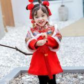 拜年服拜年衣服寶寶女童過年喜慶冬裝中國風唐裝男童裝兒童漢服新年復古 雲雨尚品