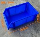 SWX1 五金工具盒 工具盒 零件整理盒 工具箱 零件盒 分類盒 置物整理盒 螺絲盒 活動盒 收納盒