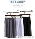 冰絲五分褲短褲男夏季外穿寬鬆居家透氣大褲...