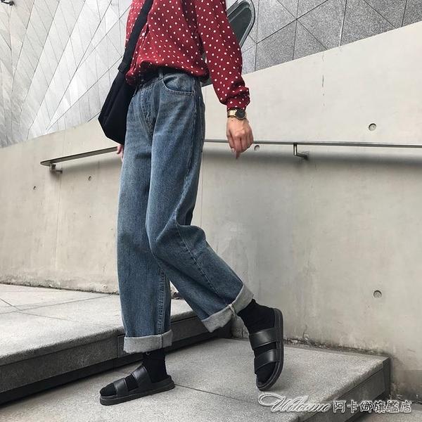 秋冬韓版百搭顯瘦泫雅老爹褲高腰復古牛仔褲女寬鬆直筒闊腿寬管褲【快速出貨】
