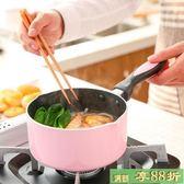 麥飯石熱牛奶鍋不粘鍋煮面嬰兒寶寶輔食鍋煮奶泡面小鍋迷你電磁爐