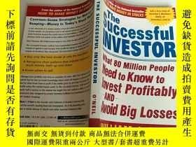 二手書博民逛書店The罕見Successful Investor:What 80