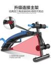 仰臥板 豐成仰臥板仰臥起坐健身器材家用多功能訓練套裝 免運直出