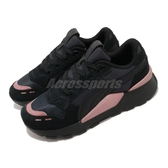 Puma 慢跑鞋 RS 2.0 Mono Metal Wns 黑 粉紅 女鞋 後底 老爹鞋 運動鞋 【ACS】 37467002