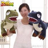 可愛恐龍暖手抱枕公仔插手毛絨玩具霸王龍搞怪玩偶娃娃女孩禮物 圖拉斯3C百貨