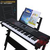 電子琴兒童初學61鍵鋼琴鍵寶寶3-6-12歲帶麥克風早教益智音樂玩具【中秋佳品】