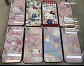 King*Shop~Hello Kitty 美樂蒂 OPPO R15 鋼化玻璃手機殼雙子星防摔保護套