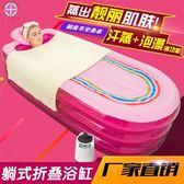 蒸汽桑拿浴箱家用汗蒸箱 熏蒸機成人加厚充氣浴缸泡澡全身發汗220V