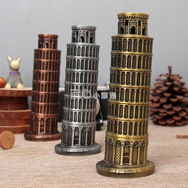 比薩斜塔模型擺件創意義大利合金裝飾品紀念品酒櫃書架電視櫃擺設   走心小賣場
