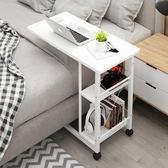 懶人筆記本電腦桌簡約桌子臥室升降移動床邊桌簡易書桌台式電腦桌MJBL