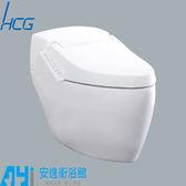 和成 HCG 智慧型超級馬桶 AFC280G AFC284G 安逸衛浴館