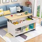 升降茶幾現代簡約小戶型折疊伸縮可儲物餐桌兩用多功能可移動茶幾 印象家品