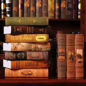 道具書仿真裝飾書裝修用中式復古書本防書架真裝飾廳書殼 擺件其【店慶八五折促銷】