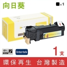 向日葵 for Fuji Xerox CT201632 黑色環保碳粉匣/適用 DocuPrint CM305df / CP305d
