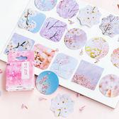 【BlueCat】櫻的物語盒裝貼紙 手帳貼紙 (46入)