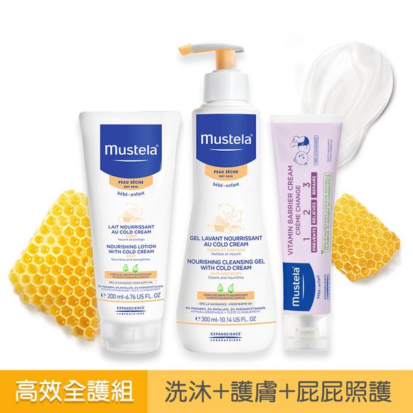 滋潤養肌組(高效雙潔乳300ml+高效潤身乳200ml+護膚膏100ml) 慕之恬廊 Mustela