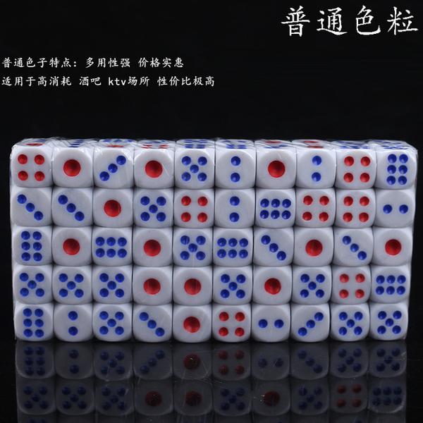色子骰粒篩子數字色粒塑料骰子