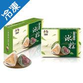 大興吉艾草水晶冰粽 360G /盒【愛買冷凍】