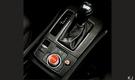 【車王汽車精品百貨】All New Mazda 6 馬6 全新馬6 馬自達6 排檔桿框 排擋桿框 裝飾框