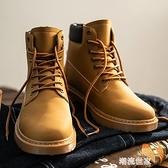 馬丁靴男冬季加絨英倫風大頭皮靴韓版棉靴潮流高幫棉鞋沙漠工裝鞋『潮流世家』