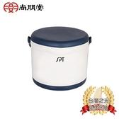 尚朋堂 4.6L燜燒鍋SP-952