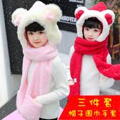 兒童帽子圍巾手套三件套一體男女童二件套裝親子帽女冬季寶寶圍脖