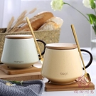 咖啡杯北歐簡約杯子陶瓷帶蓋勺馬克杯大容量...