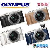 【送32G+清保組】OLYMPUS E-PL9 +14-42mm EZ + 40-150mm 雙鏡組 【回函送底座皮套】元佑公司貨 epl9