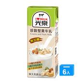 光泉珍穀堅果牛乳200MLx6【愛買】