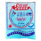 【超級褓姆】床墊巾/看護墊 10片x18包/箱 (加大尺寸 60 x 75cm)