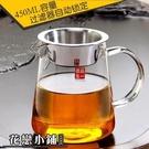 玻璃功夫側把茶具加厚公道杯茶漏套裝分茶器...