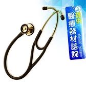 來而康 心臟科 Spirit 精國聽診器 CK-747GPF  雙面聽診器