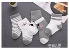 新生嬰兒襪子秋冬季純棉男女童初生寶寶0-1歲春秋3月加厚保暖中筒 9號潮人館