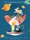 馬克杯 國潮陶瓷咖啡杯歐式小奢華咖啡杯碟套裝精致家用下午茶花茶杯子勺 晶彩
