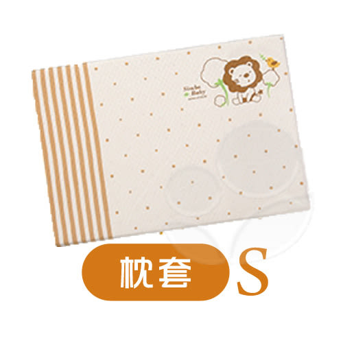 Simba 小獅王辛巴 有機棉乳膠舒眠枕套(S)【不含枕芯】S5018【佳兒園婦幼館】