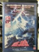 挖寶二手片-P15-068-正版DVD-電影【巨浪】-黑雨-異形-雷利史考特(直購價)經典片