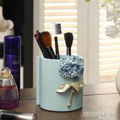 可愛小清新化妝刷筆筒辦公室桌面收納盒      时尚教主