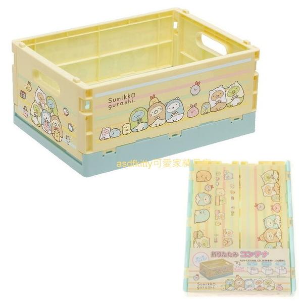 asdfkitt*日本san-x角落生物睡衣派對可折疊收納箱/整理箱/置物箱-可堆疊收納-日本正版商品