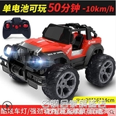 超大遙控越野車四驅攀爬耐摔充電動汽車兒童男孩漂移賽車玩具模型 NMS名購新品