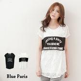藍色巴黎 ★ 透膚簍空蕾絲花朵拼接字母短袖寬鬆上衣 T恤《2色》【11250】
