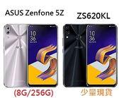 ASUS Zenfone 5Z  (8G/256G) 6.2吋 全屏智慧手機 送皮套 (ZS620KL)  (公司貨) 少量現貨 ☆101購物網★