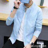 男青年學生韓版修身夾克情侶款薄款透氣防曬服外套男    琉璃美衣