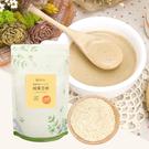 純黃豆粉 無糖100%純天然  袋裝補充...