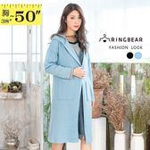 長版外套--優雅簡約風寬鬆修身加長口袋素色保暖針織外套(黑.藍XL-4L)-J248眼圈熊中大尺碼
