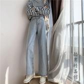 冪冪家牛仔褲女夏季薄款直筒寬鬆高腰2020年新款百搭闊腿顯瘦顯高 酷男精品館