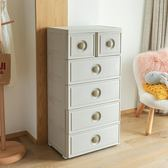 收納柜 抽屜式收納柜5層塑料嬰兒寶寶衣柜兒童收納柜子多層儲物柜置物柜 韓先生