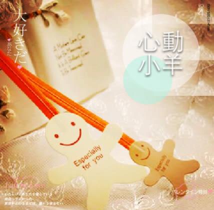 心動小羊^^可愛love you 封口鐵絲封口鐵絲,綁糖果袋、束口袋(每包30入)