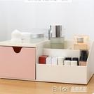 桌面化妝品收納盒防塵口紅置物架辦公桌盒子...